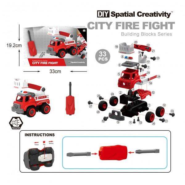 Автомобіль-конструктор пожежний