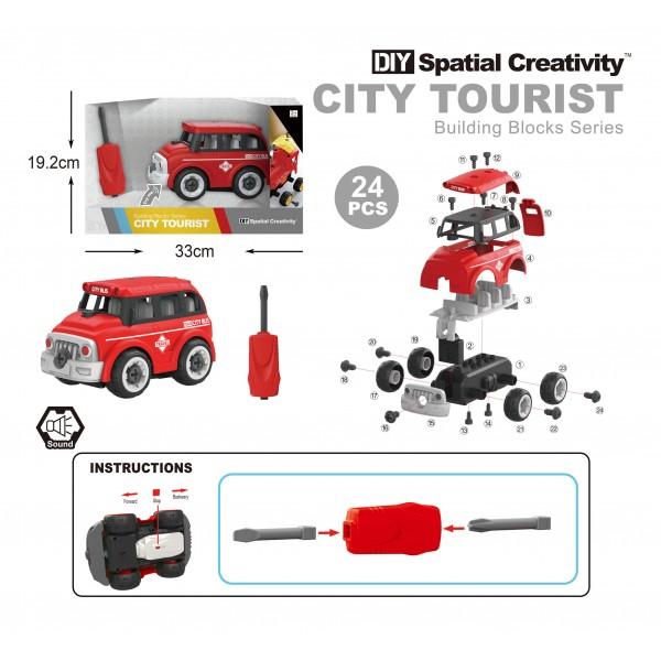 Автомобіль-конструктор автобус